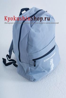 Рюкзак киокушинкай