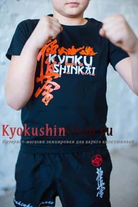 Футболка киокушинкай детская (черная)