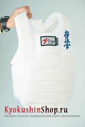 Жилет защитный киокушинкай