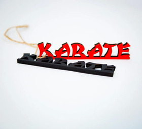 Подвеска karate (Брелок)
