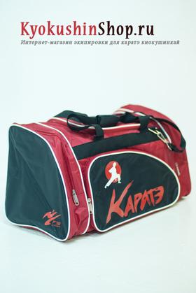 """Спортивная сумка """"Карате"""""""