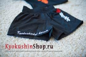 Шорты киокушинкай(Полная предоплата)