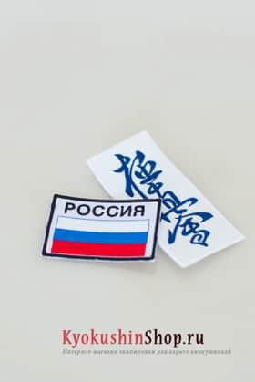 Нашивка киокушинкай/Россия